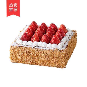 水果鲜奶生日蛋糕环游世界创意蛋同城配送速递